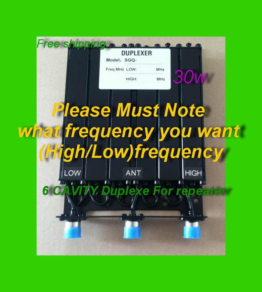 UHF VHF 6 CAVITY 30W DUPLEXER for repeater radio repeater N konektor Duplexer SGQ-450 Hot sale Free shipping with packing box(China (Mainland))