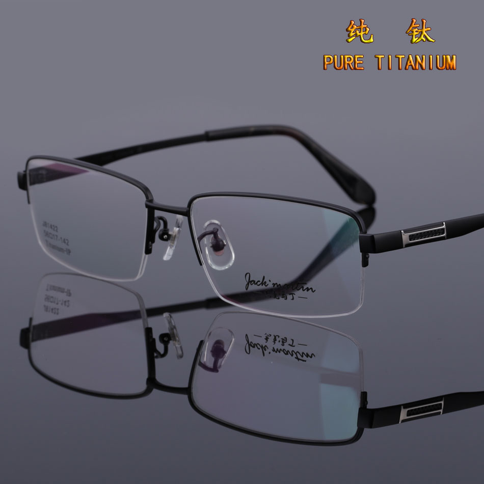 Glasses Frames Progressive Lens : Ultra-light-titanium-frame-glasses-frame-male-glasses ...