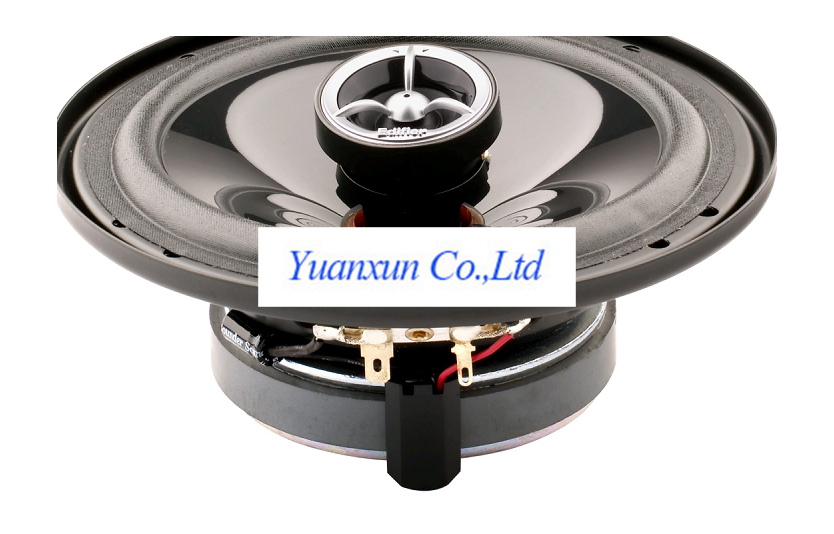 Special clearance car audio coaxial font b speakers b font S601YS651YS691S610S6 7