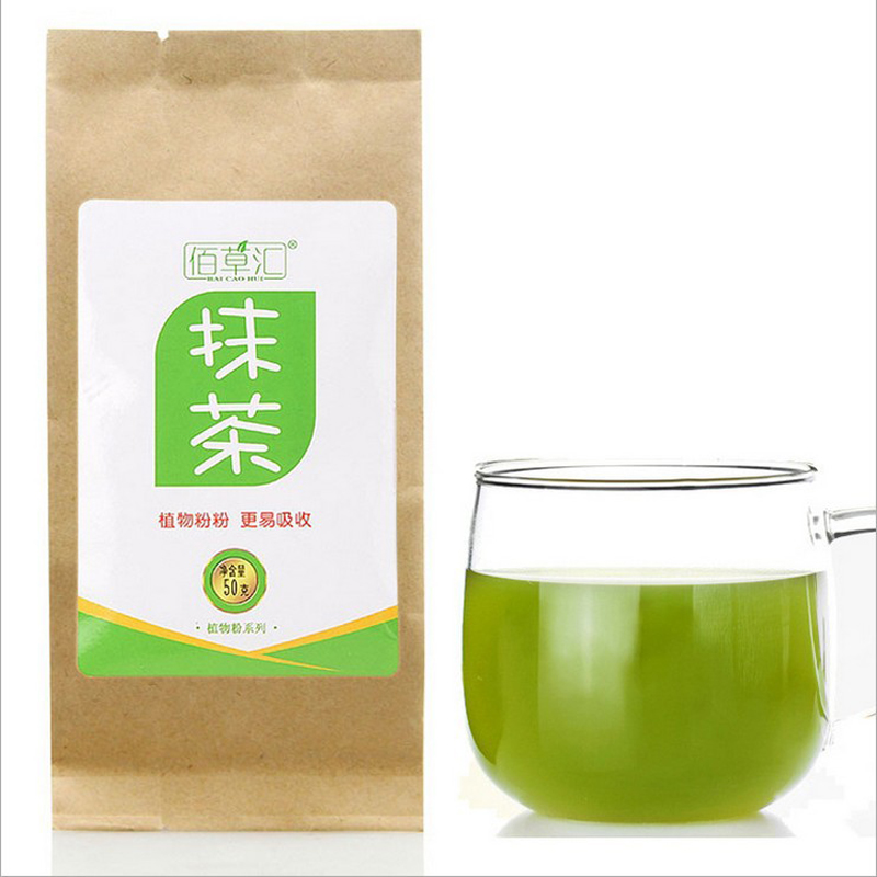 Гаджет  Premium Japanese Matcha Green Tea Powder100% Natural Organic slimming tea for reducing weight loss and other functions None Еда