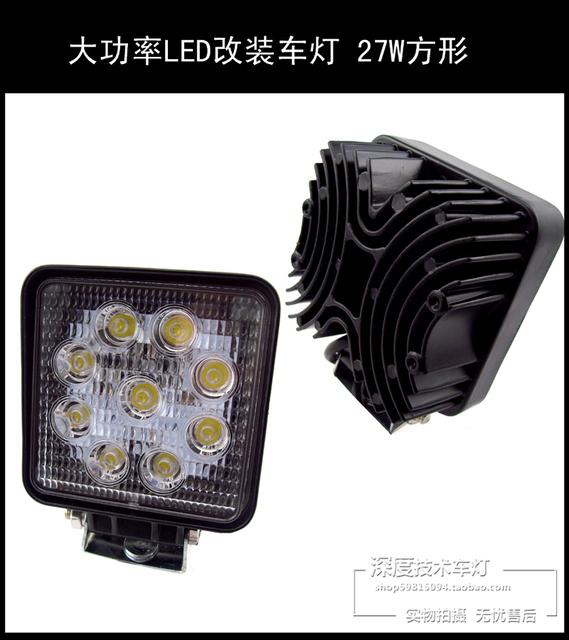 High power 9 LED SUV Off-road Head light Fog Lamp,Truck led light 27W square Spotlight/Floodlight