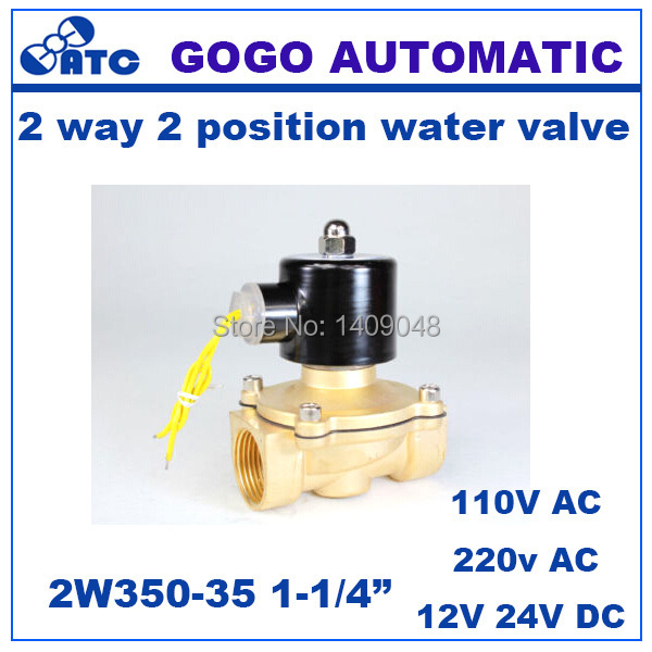GOGO 2 way 2w series Brass Air gas 2W350-35 solenoid valve for water 1 1/4 inch 24V DC Normally close Wire lead type(China (Mainland))