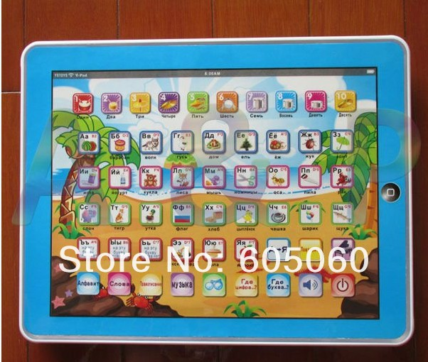 Hotsale Russian language y pad children educational learning machine Y pad tablet computer for kids as gift toy bule and pink