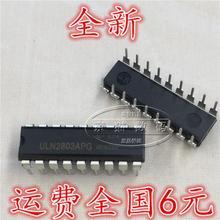 ULN2803APG Darlington transistor array 500mA x8 new DIP-18--JMSMDZ - Sunshine co.,LTD store
