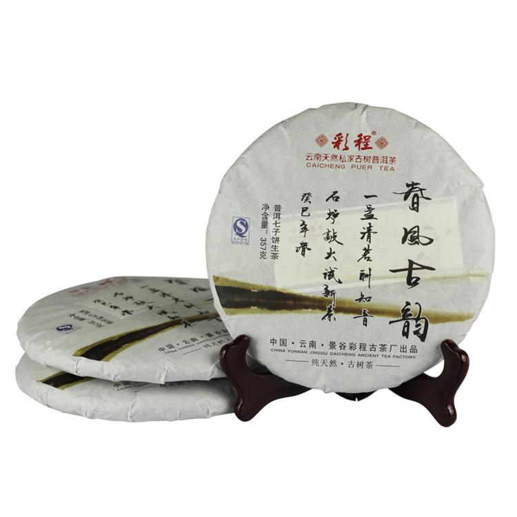 Do Promotion Free Shipping Pu er Tea Mini Cake Ripe Raw Tea Chinese Tea weight reducing diet tea(China (Mainland))
