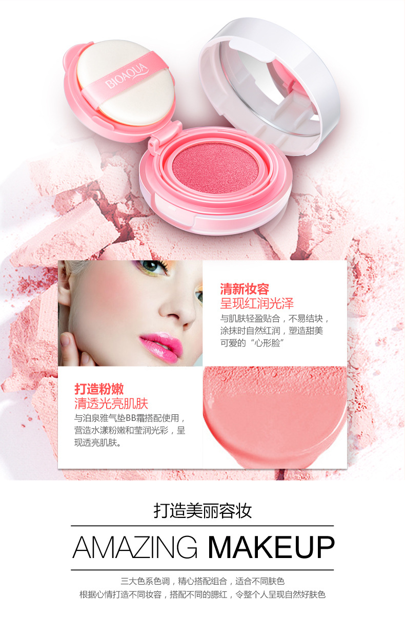 Wholesale New 2016 Brand Makeup Bioaqua Air Cushion Blush Face Care Smoot Muscle Flawless On Are You In A Trouble Where Can Not Pick Up Satisfactory Online Store Come To And We Will Offer Best Drugstore