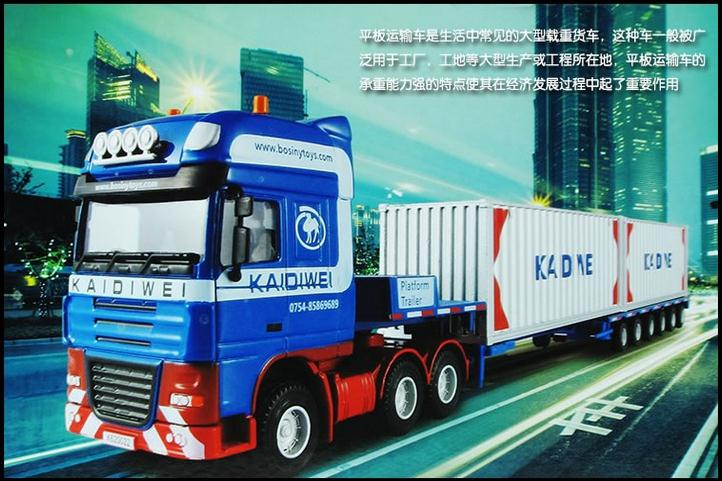 4 alloy engineering car model toy lengthen stacking container car flat transport truck(China (Mainland))