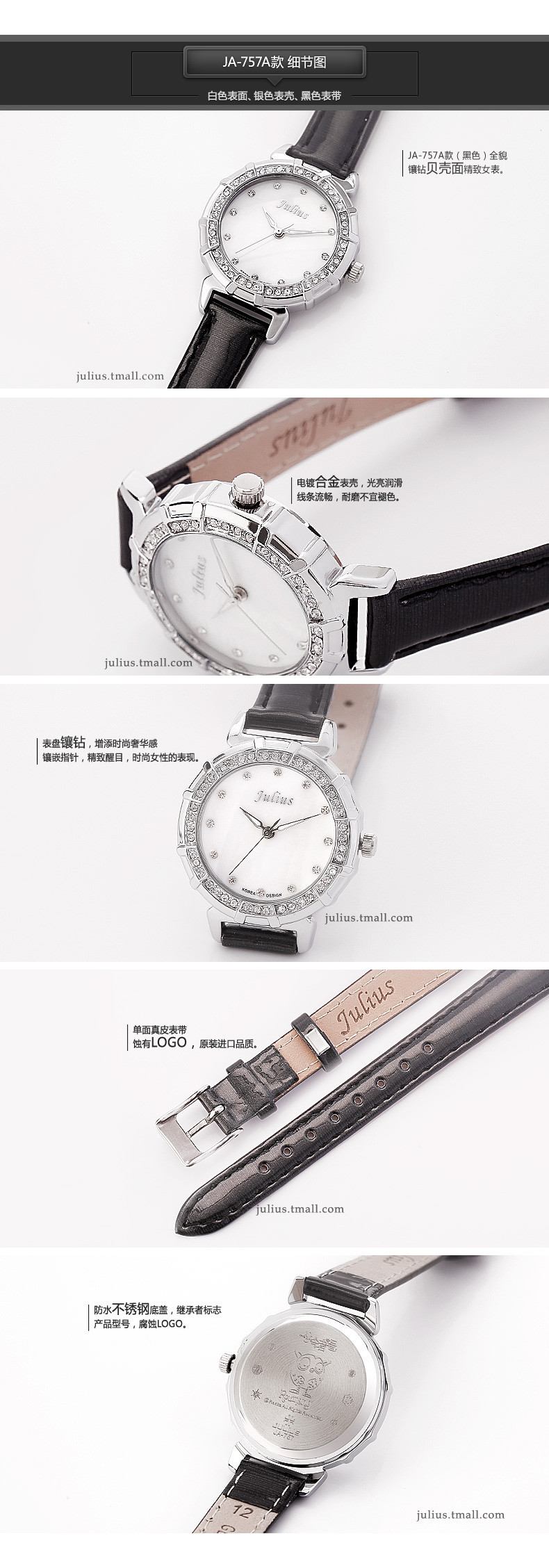 Юлий леди женщины наручные часы кварцевых часов лучший мода платье корея оболочки кожаный браслет девушка подарок JA757