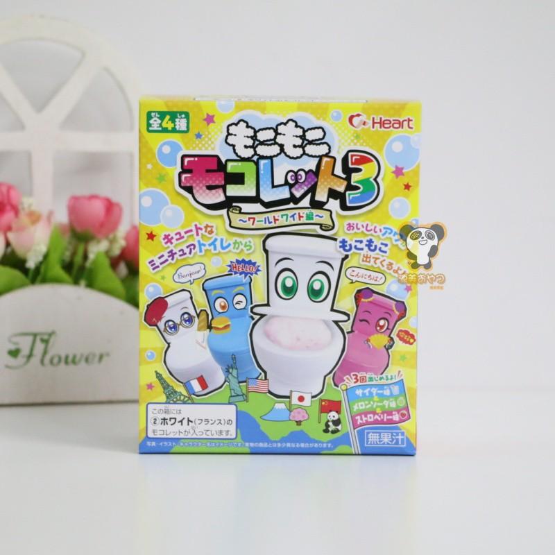 1pcs Amazing Japanese Candy Moko Moko Mokolet 2 Candy Toilet Toy Set In A Toilet DIY Toy Set
