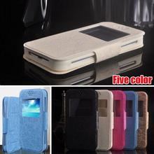 OnlyCare Jiayu S2 Case, Flip PU Leather Book Stand Soft Back Cover Phone Cases for Jiayu S2 Free Shipping