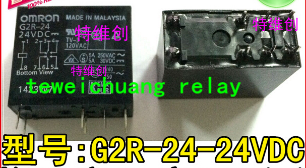HOT NEW G2R-24 24VDC G2R-24-24VDC DC24V 24V 5A DIP8