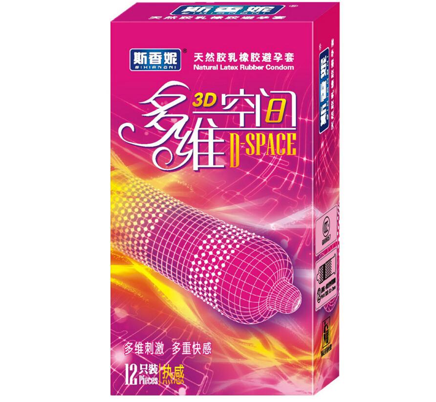 Презервативы из Китая
