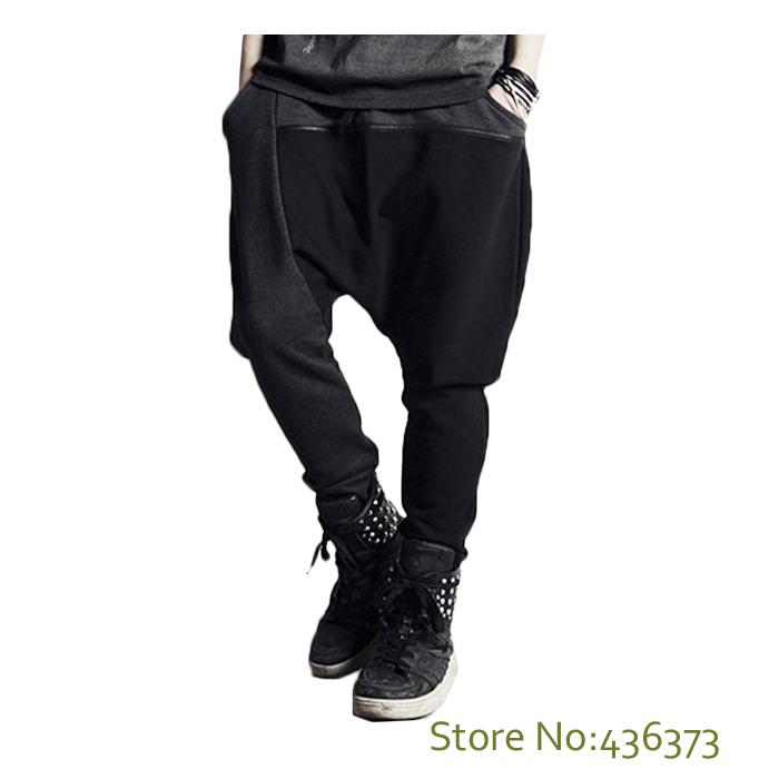 Plus size sweat pants elastic ankles