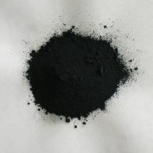 AR 250g Molybdenum disulfide(China (Mainland))