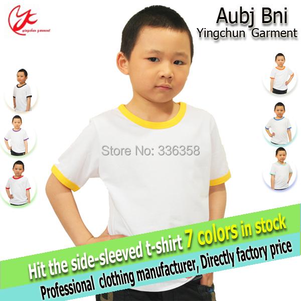 kids plain white cotton t-shirt children boy girl crew neck short sleeve hit colored edge tee shirt blank t shirts(China (Mainland))