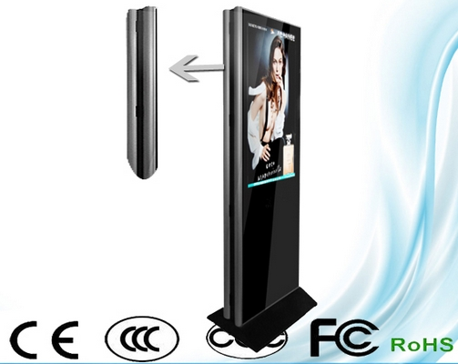 55 65 70'' 84 Inch stand alone floor standing double sided lcd digital signage totem display CCTV Monitor Display(China (Mainland))