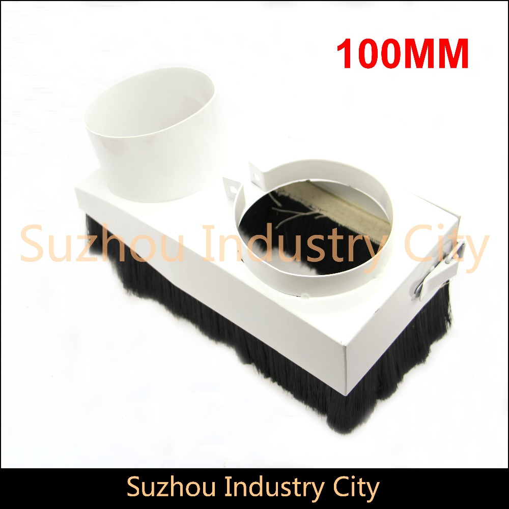 Diameter 100mm dust-proof cover CNC Rounter Vacuum Cleaner Dust Cover protection for CNC woodworking engraving machine !(China (Mainland))