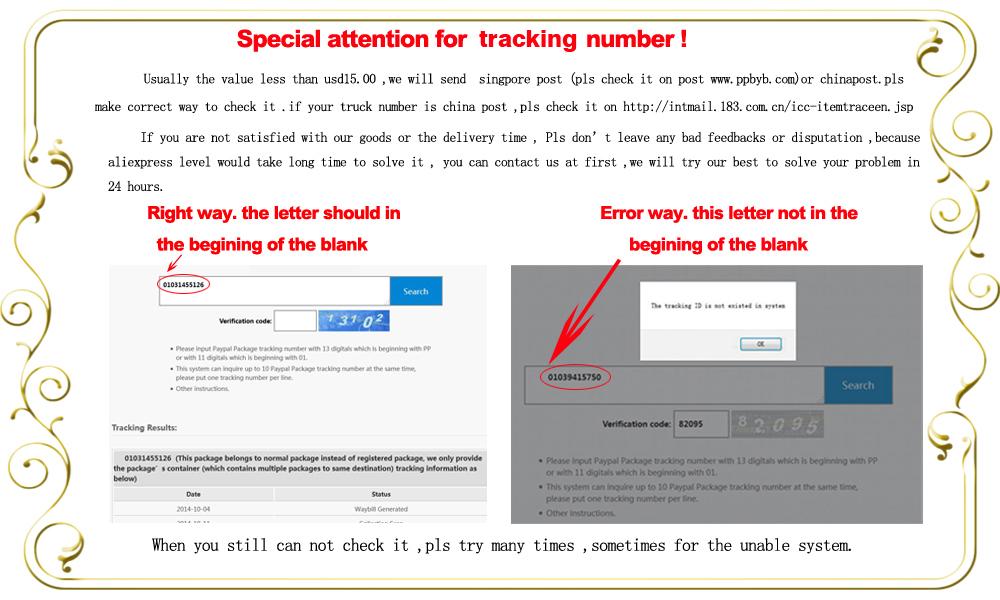 tracking  model .jpg