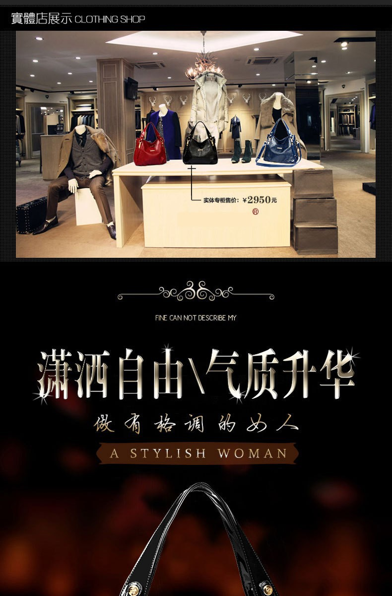 Women's Bags 2013 Genuine Leather Cowhide Women's Crocodile Pattern