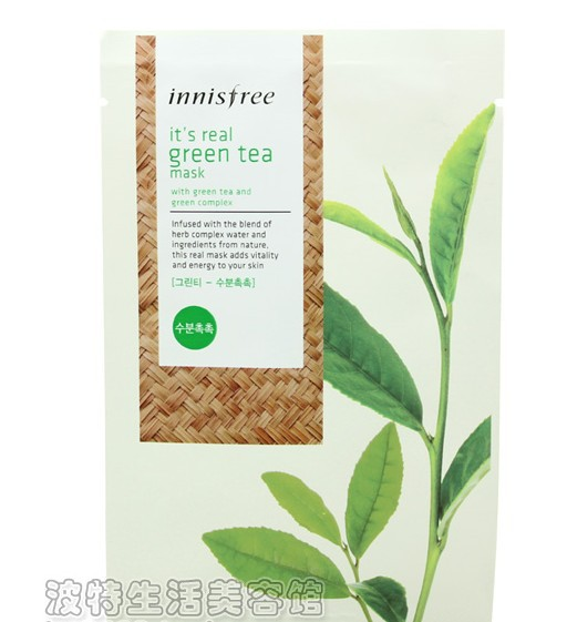 Innisfree real mask Green Tea face moisturizes skin keeps healthy nutrients - Michal's store