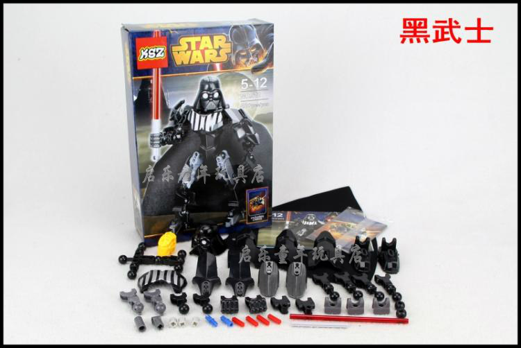 on Lego Star Wars Darth Vader 2015- Online Shopping/Buy Low Price Lego ...