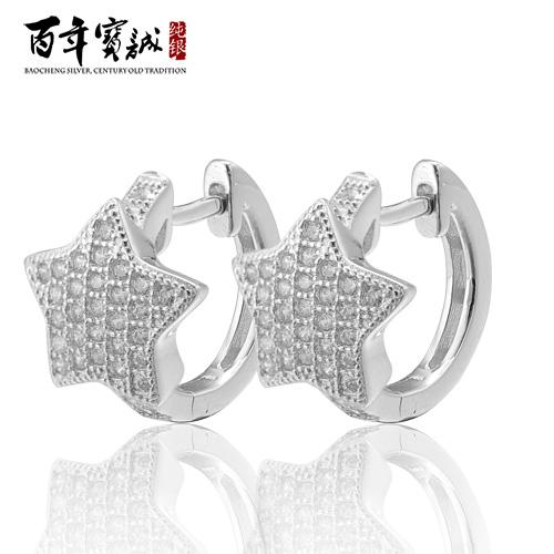 Здесь можно купить  The new S925 sterling silver stud earrings ear buckle female stars  Ювелирные изделия и часы