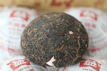 GRANDNESS DO PROMOTION V93 2010 yr MengHai Tea Factory Dayi TAETEA Premium Ripe Puer Pu
