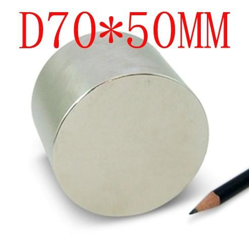 Гаджет  free shipping 2 PCS 70MM X 50MM disc powerful magnet craft magnet neodymium strong magnet n50 n52 70*50 70x50 None Строительство и Недвижимость