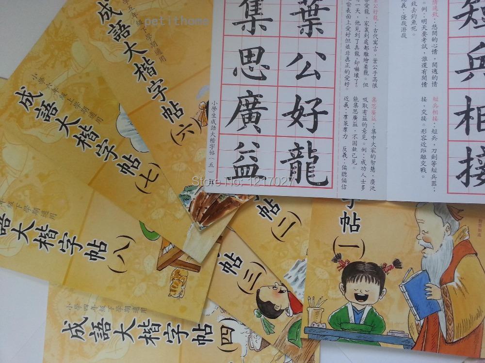 Pen books writing brush and chinese idiom