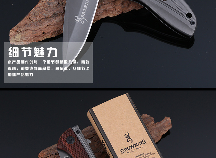 Buy BROWNING X43 Self-defense Folding Knife Mini Pocket Outdoor Camping Hunting Tactical Survival Knife EDC Tools Tth Clip T cheap