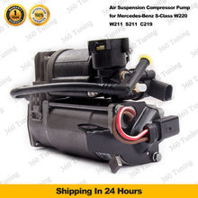 Air Suspension 2113200304, 211 320 03 04, 2203200104, 220 320 01 04 Airmatic Compressor Pump for Mercedes W220 W211 W219 S211(China (Mainland))