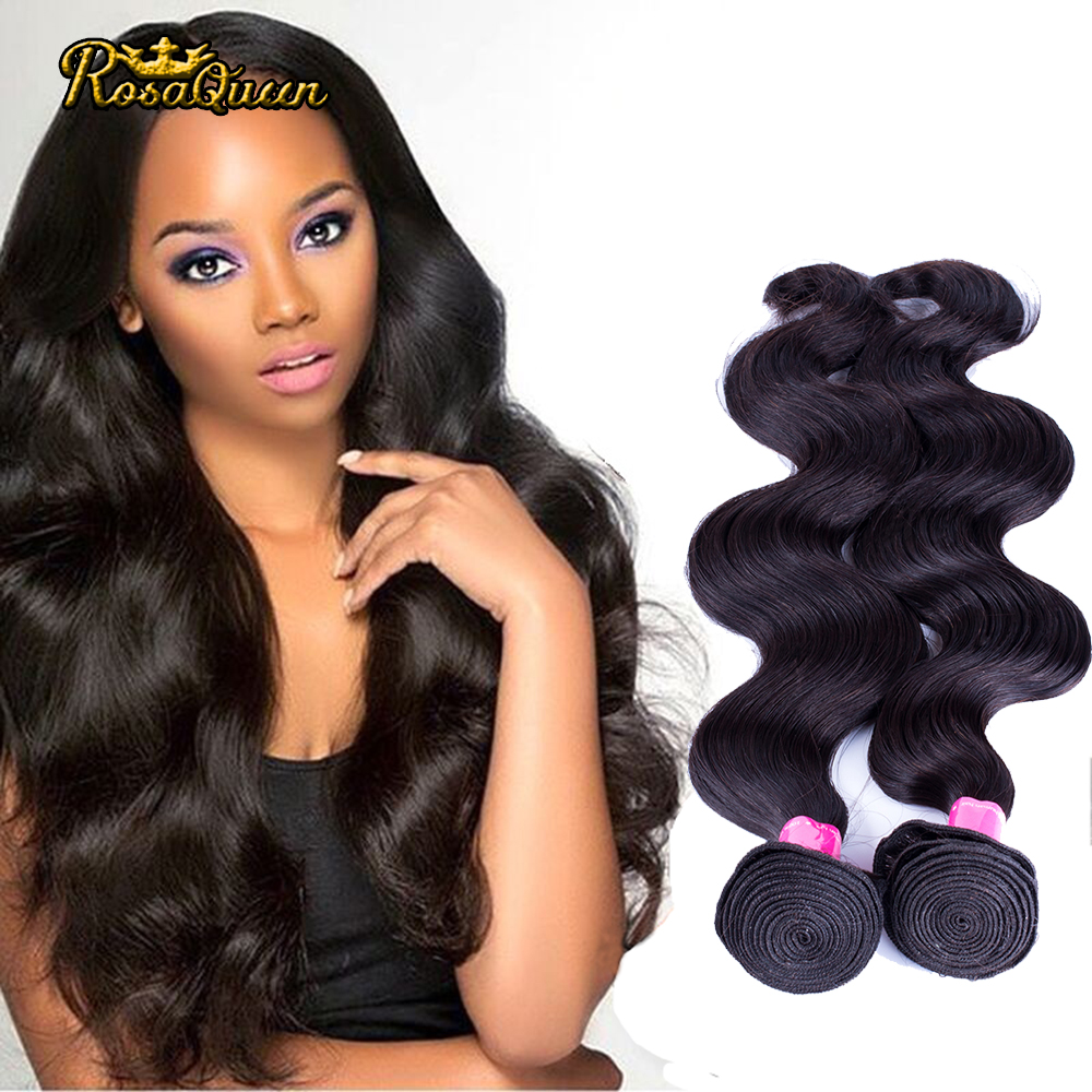 kbl brazilian virgin hair 1pcs/lot stema hair brazilian body wave 7a grade human hair weaving wet and wavy virgin brazilian hair