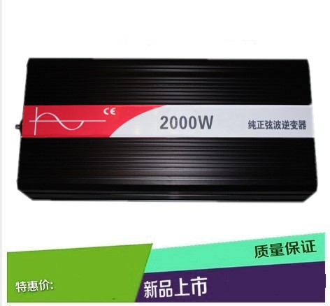 Factory sell 2000W pure sine wave inverter 12VDC 220VAC Power Inverter,Solar Inverter 2000w pura sinus inverter<br><br>Aliexpress