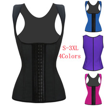 2015 Hot Sale Women Waist Training Corset 100% Latex Corset Sexy Women Waist Cincher Slimming Shapewear Plus Size W88011A