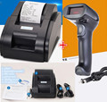 Wired scanner pos printer Black and white Wholesale High quality 58mm thermal receipt printer machine USB