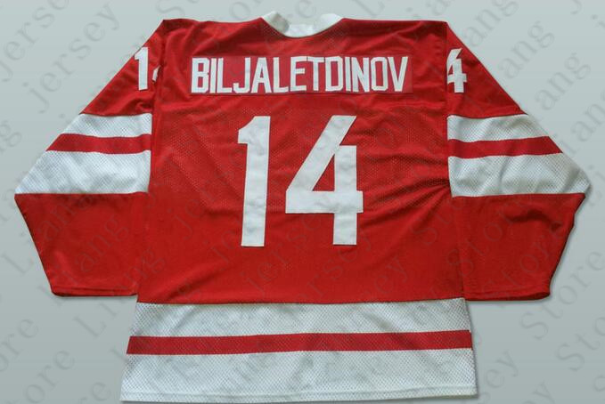 Deluxe Edition #14 Zinetula Bilyaletdinov CCCP Russia Hockey Jersey red or Custom any number name Mens Stitched jerseys(China (Mainland))