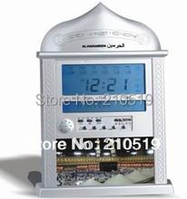 AC007 hohe Qualität Silber Farbe LCD muslimischen Azan digitale Gebet Uhr(China (Mainland))