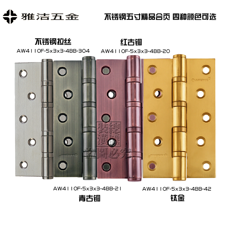 Здесь можно купить  Elegant door hinge / stainless steel hinge / door hinge AW4110F-5x3x3-4BB/-20/21/42  Аппаратные средства