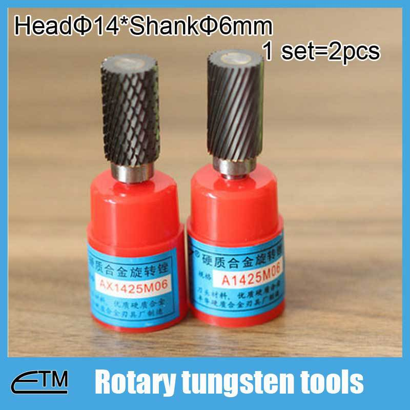 2pcs dremel Rotary tool tungsten twist drill bit for metal n non metal quenched steel stone bond wood 6mm shank 14mm head DT054