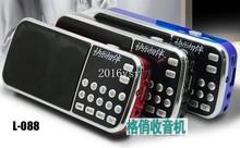 New Fashion L-088 Portable HIFI Mini Speaker MP3 Audio Music Player Flashlight Amplifier Micro SD TF FM Flashlight Radio