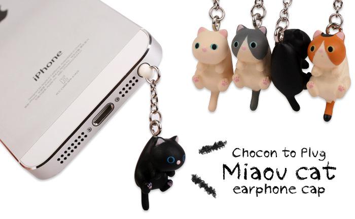 Black cat --Hanging cat dustproof plug --lovely cute puppy 3.5mm universal dust Plug Earphone Jack Plug Free shipping(China (Mainland))