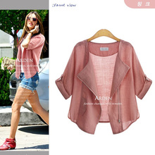 16 new European and American big size women fat mm summer was thin solid color sunscreen cardigan sun protection clothing XL-5XL