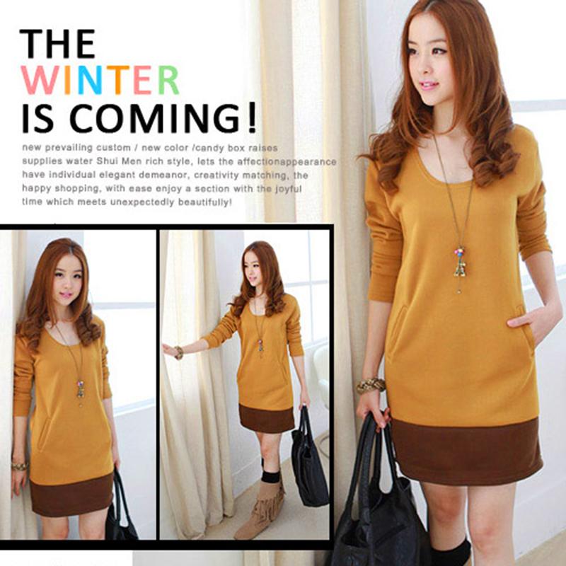 2014 autumn winter separate ultra-short women's style basic slim autumnelegant one-piece dress - clothes word store