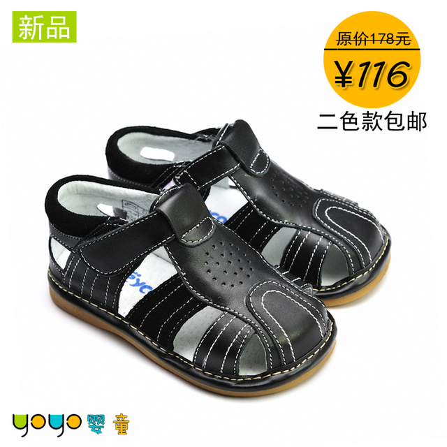 Summer genuine leather toe cap covering sandals sound shoes freycoo 1 - 3 years old