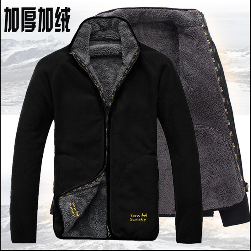 Free Shipping-HOT SALE Winter Terwsunsky MEN HQ Outdoor Double Side Fleece Clothing Thickening Outdoor Jacket Liner TR005(China (Mainland))