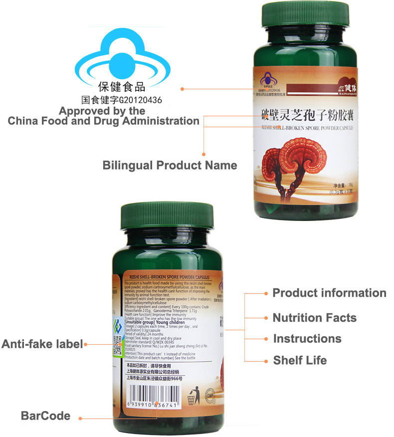 3 bottles 0.3g*60 softgels wild ganoderma lucidum, ganoderma lucidum slice herbal medicine Health Care Products  3 bottles 0.3g*60 softgels wild ganoderma lucidum, ganoderma lucidum slice herbal medicine Health Care Products  3 bottles 0.3g*60 softgels wild ganoderma lucidum, ganoderma lucidum slice herbal medicine Health Care Products  3 bottles 0.3g*60 softgels wild ganoderma lucidum, ganoderma lucidum slice herbal medicine Health Care Products