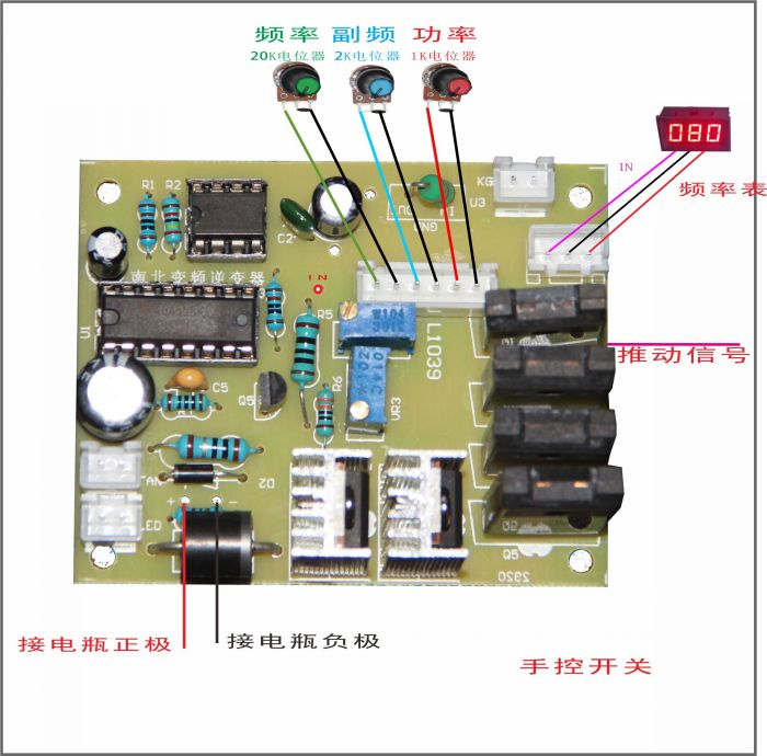 Electronic machine drive module to drive IGBT platinum Darlington drive module connected potentiometer frequency meter(China (Mainland))