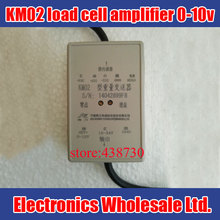 KM02 load cell amplifier 0-10v / 0-5v high precision weight transmitter for industrial textiles/0-10V voltage output amplifier(China (Mainland))