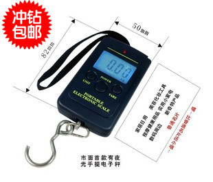 Portable scale hook scale mini electronic scale spring balance 40kg portable scale jewelry scale