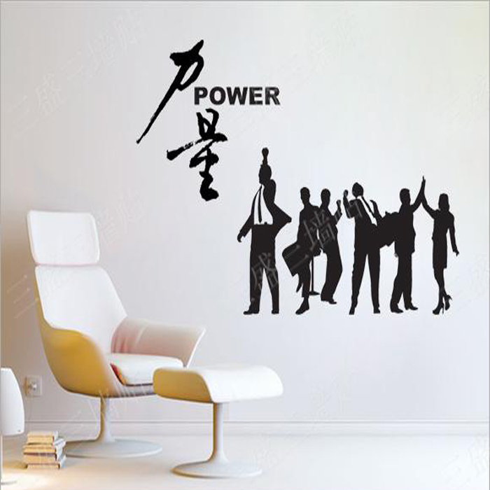 Enterprise Company Inspire Quotes Power Wall Stickers Office Decor Plane Wall Sticker Bedroom Vinyl Art Decor Home Decoration